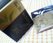純麗美健茶1.JPG