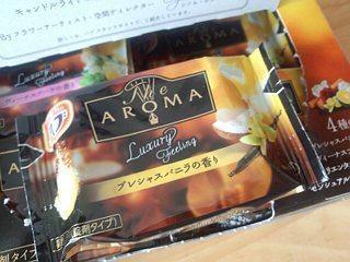 aroma3.jpg