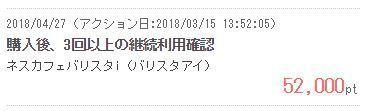 chobi20180427 barisutai.JPG