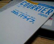 cuurrier2202.JPG
