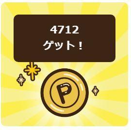 pi2908.JPG