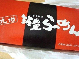 170926_carry gyoza1.jpg