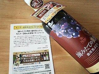 171229_asahi.jpg