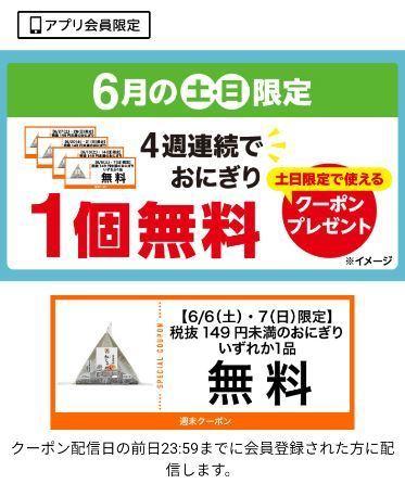 7-11 onigiri1.JPG