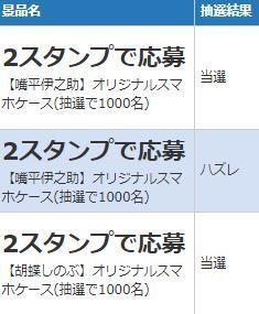 atari20200619-1.JPG