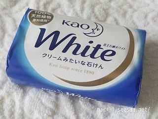 kao white2.jpg