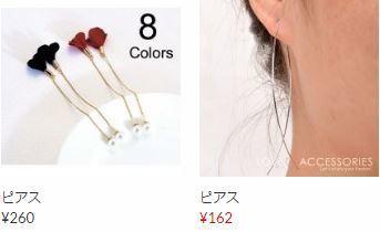 shoplist3 4.JPG